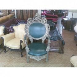 ПРОДАНО Кресло - трон...